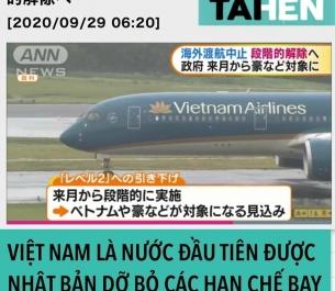 Nhật Bản bỏ lệnh hạn chế bay và nhập cảnh với Việt Nam